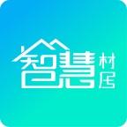 智慧村居 V1.3.2 安卓版