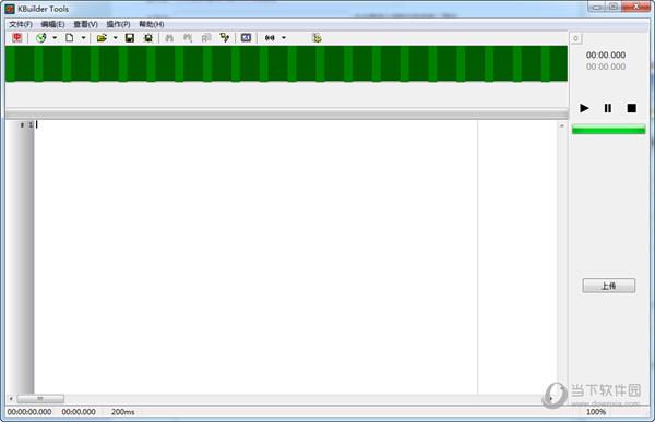 小灰熊字幕制作软件5.2破解版