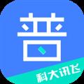 畅言普通话手机版 V4.1.1003 官方安卓版