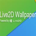 Live2D Wallpaper