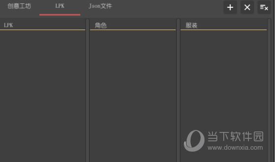 Live2D Wallpaper中文破解版
