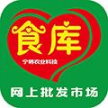 宁将食库 V1.0.6 安卓版