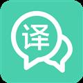 翻译精灵 V1.0.8 安卓版