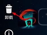 雷电模拟器怎么删除下载的游戏 一点一拖即可