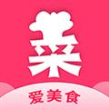 爱美食菜谱大全 V1.0.1 安卓版