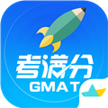 GMAT考满分 V4.4.6 安卓版