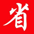 省米联盟 V3.40.18 安卓版