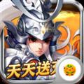 挑斗三国 V1.0.0 安卓版