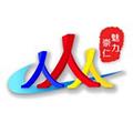 魅力崇仁 V2.0.6 安卓版