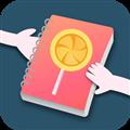 糖果日记 V1.1.1 安卓版