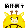 佰仟易行 V1.9.0 iPhone版