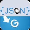 JsonToPostgres(数据转换器) V2.0 官方版