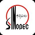 中国石化加油卡掌上营业厅 V1.72 安卓版