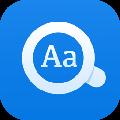 欧路词典在线翻译 V12.4.7 免安装免注册版
