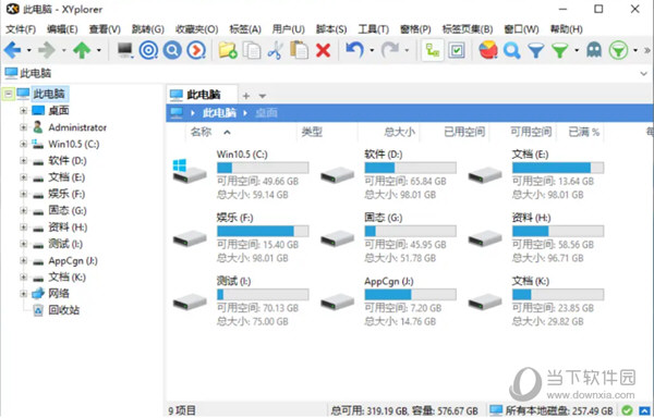 XYPlorer Pro中文破解版