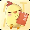 萌鸡小说 V9.2 安卓版