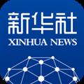 新华社新闻客户端 V7.1.3 官方PC版