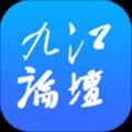 九江论坛客户端 V5.4.3 安卓版