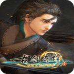 古剑奇谭3梦付千秋星垂野破解补丁 V1.71 绿色免费版