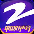 中国蓝TV手机版 V3.6.2 最新安卓版