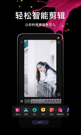 腾讯微视 V8.4.0.305 安卓官方版截图4