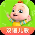 宝宝巴士儿歌JOJO V1.1.4 免费PC版