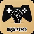 悠游电竞 V1.3.7 安卓版