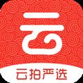 云拍卖 V1.7.0 安卓版