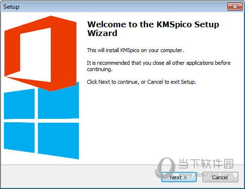 win2008server激活软件
