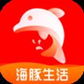 海豚生活 V1.0.0 安卓版