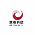 贰春店商工具箱 V1.1.0.0 官方版