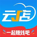 中策云店 V4.0.3 安卓版