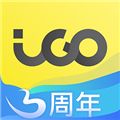 iGO共享出行 V3.1.6 安卓版