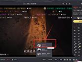 腾讯视频怎么设置只看TA 设置方法介绍