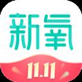 新氧医美 V8.13.1 安卓版