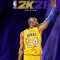 NBA2K21HOOK补丁加载工具 V0.0.5 绿色免费版