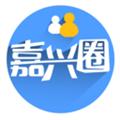 嘉兴圈 V5.3.0 安卓版