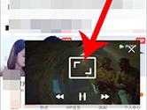 腾讯视频怎么开启画中画模式 开启方法介绍