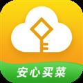 便易通 V5.5.0 安卓版