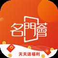 名门荟 V1.0.9 安卓版