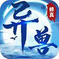 风之谷 V1.0.13 安卓版