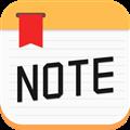 备忘录记事本 V1.0.0 安卓版