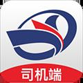 中交天运司机端 V2.4.1.0 安卓版