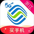 浙江移动手机营业厅 V6.1.1 安卓最新版