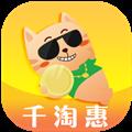 千淘惠 V3.3.5 安卓版