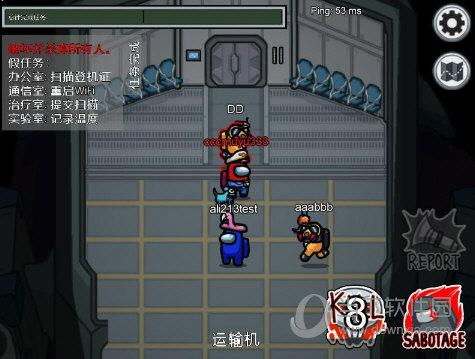 among us中文版电脑最新版
