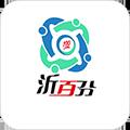 沂百分 V1.16.1 安卓版