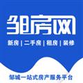 邹城房产网 V4.0.3 安卓版