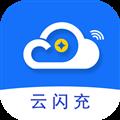 云闪充 V3.0.8 安卓版
