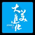 进化镇OA管理 V1.1.1 安卓版